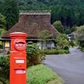 Photos: 愛しの丸ポスト-京都府南丹市:美山