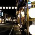 旅への誘い-奈良県天川村:洞川温泉