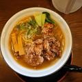 節系とんこつらぁ麺 おもと『烈油 鶏パーコー麺』