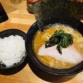 Photos: 横横家 仙台店『ラーメン・ライス』