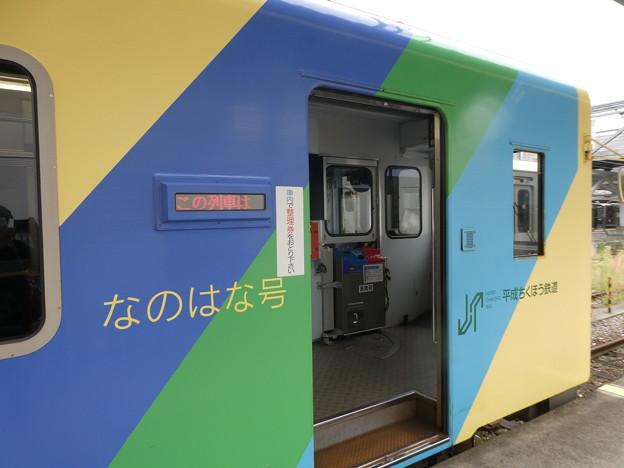平成筑豊鉄道2