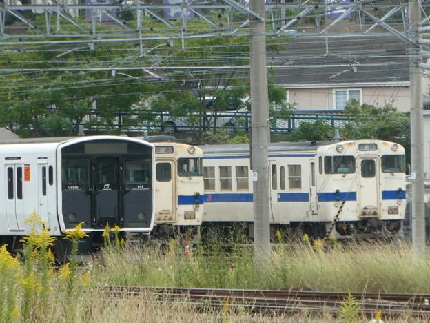 JR直方駅
