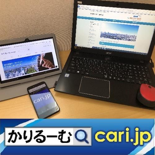 Photos: 【デジタル庁】 2021年9月1日(予定)新しい行政機関創設