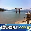 Photos: 神社本庁と神社庁 全国8万社の神社を傘下に置く宗教法人とは?