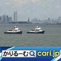 Photos: 【日本企業】 会社売却か事業の一部を売却 か?!