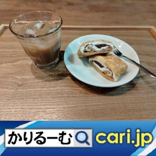 Photos: お薦めしたい本『もしも徳川家康が総理大臣になったら・・・』