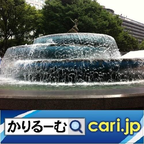 Photos: 次のお楽しみは大阪万博!世界の国から半世紀ぶりにこんにちは