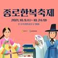 sujeong2(10)