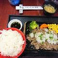 青島牛のおろし焼き肉