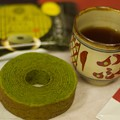 Photos: 抹茶のバウムクーヘン