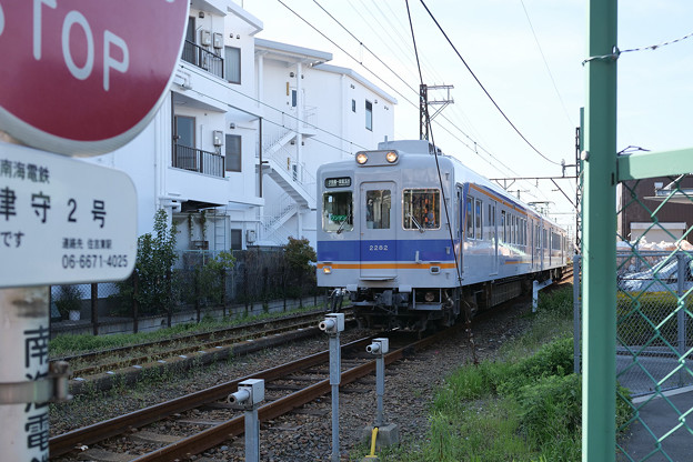 P1408977