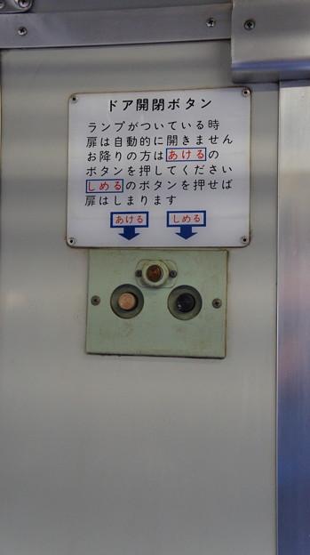 水島臨海鉄道 キハ30-100 車内