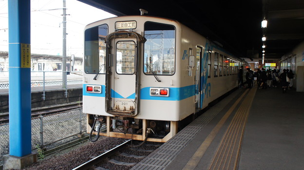 水島臨海鉄道 MRT301
