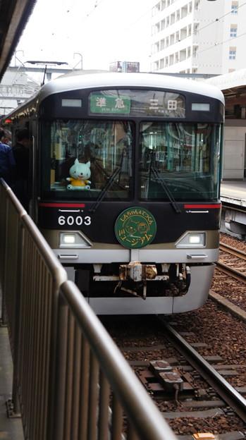 神戸電鉄 6000系 6004F