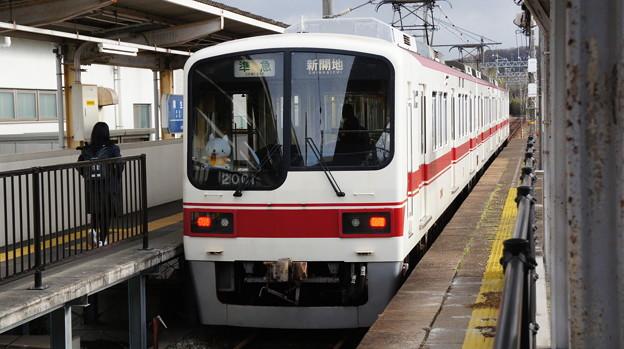神戸電鉄 2000系 2002F