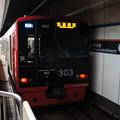 JR九州 303系 K02