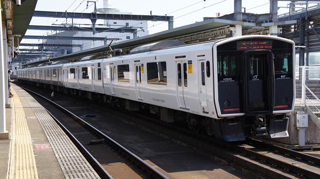 JR九州 817系 VG2005