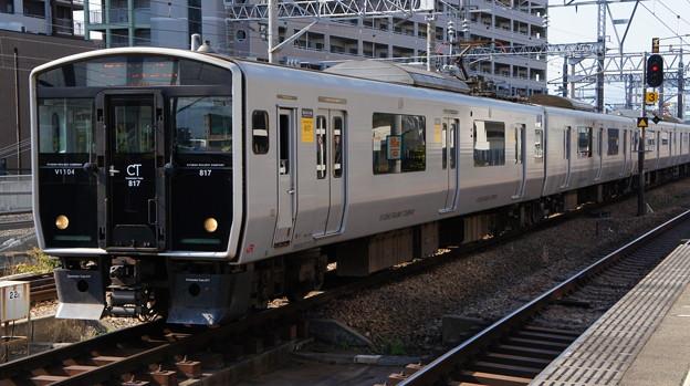 JR九州 817系 VG1104