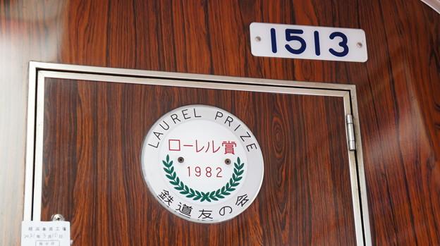 福岡市営 1000N系 1513F 車内