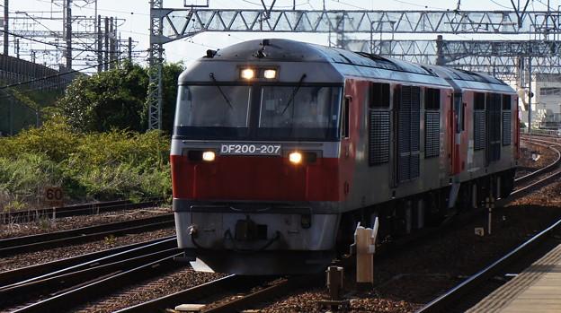 DF200-207