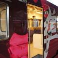 若桜鉄道 WT3301
