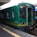 丹鉄 KTR304