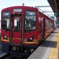 丹鉄 KTR301