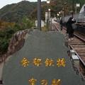 JR西日本 餘部駅