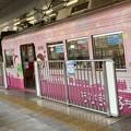Photos: ちびまる子ちゃん電車