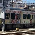 Photos: まるちゃん音頭ラッピング電車