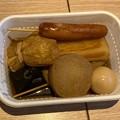 Photos: 天神屋の静岡おでん