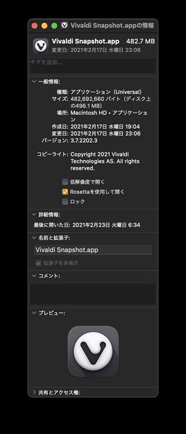 M1対応したVivaldiのアプリ情報をFinderで確認 - 1