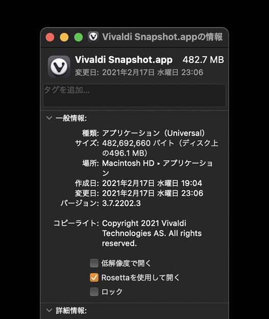 M1対応したVivaldiのアプリ情報をFinderで確認 - 2