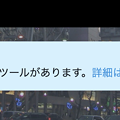 Photos: Twitterタイムラインにニュースレター機能の通知!?