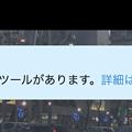Twitterタイムラインにニュースレター機能の通知!?