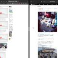 Photos: フォト蔵のブログ埋め込み写真がVivaldi等だと表示されず、Safariだと表示される