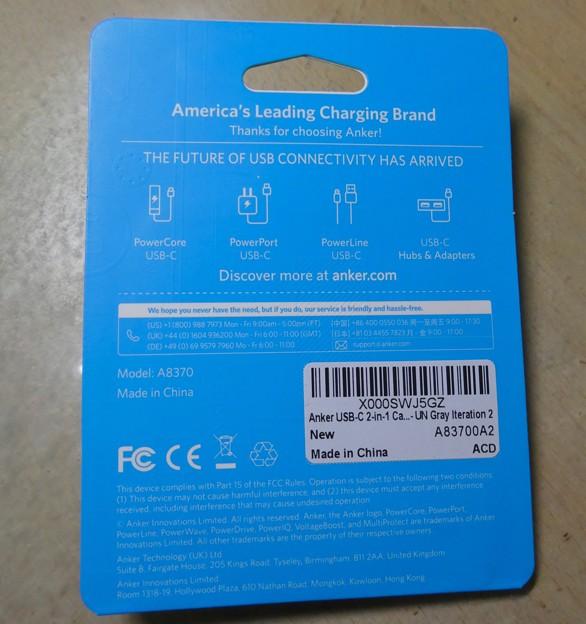 Anker USB-C 2-in-1 Card Reader - 2