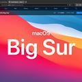 Photos: macOS Big Sur:スクリーンショット撮影後にサムネイル表示 - 1