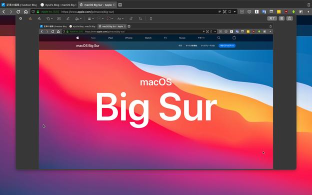 macOS Big Sur:スクリーンショット撮影後に素早く注釈可能