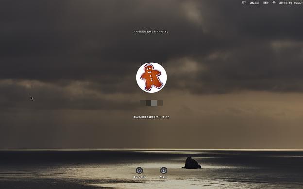 macOS Big Sur:ロック画面に「この画面は監視されています」と表示されビビった! - 1