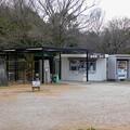 愛知県森林公園 植物園北門 - 3