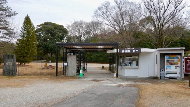 愛知県森林公園 植物園北門 - 4