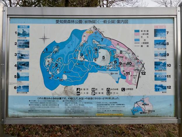 愛知県森林公園 第二駐車場 - 3:公園案内図