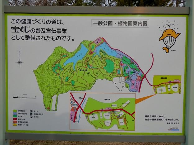 愛知県森林公園 植物園:北門付近の園内案内図