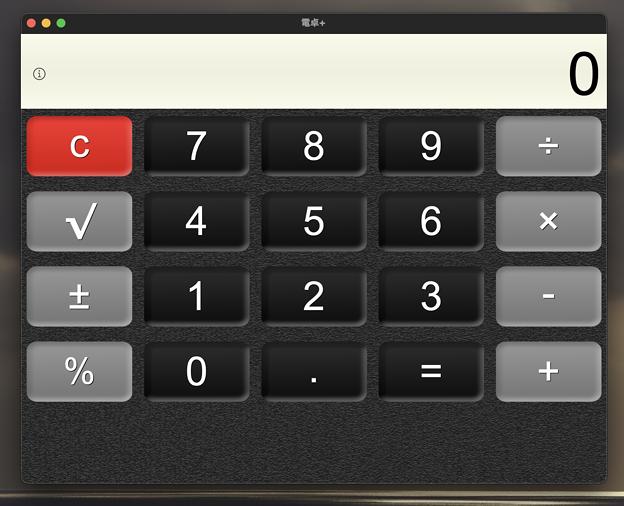 M1 Macだとボタンが大きくて押しやすいiPad用アプリ「電卓・」- 1