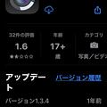1年アップロードされないフォト蔵アプリ(2021年3月現在)