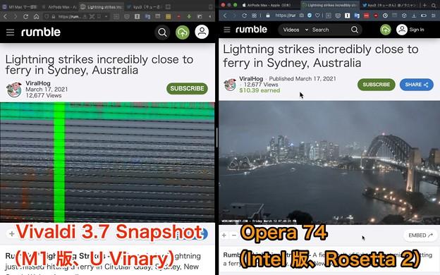 M1サポートしたVivaldi Snapshot 3
