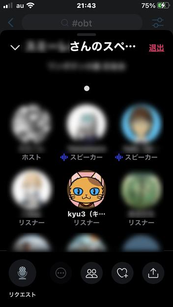 Twitterスペース - 1