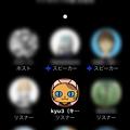 Photos: Twitterスペース - 1