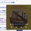 WEB版Spotifyのポップアップ・オーディオ・コントローラー - 2